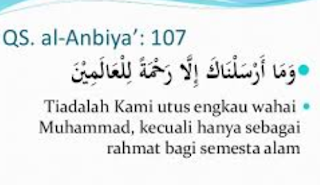 https://dayahguci.blogspot.com/2018/04/islam-rahmatan-lil-alamin.html