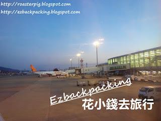 HKEXPRESS航班福岡