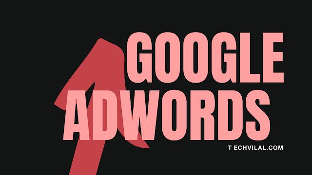 Google adwords fund