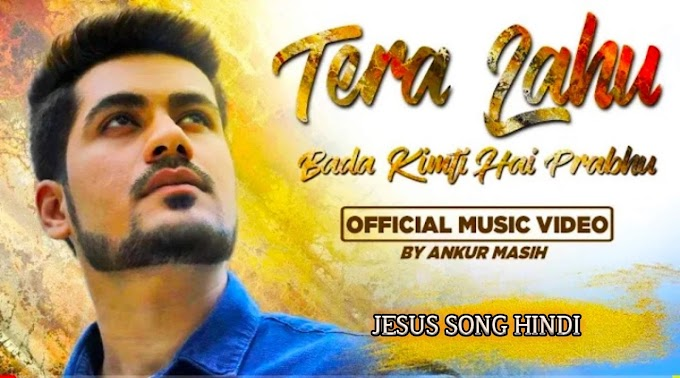 Tera Lahu Bada Kimti Hai Prabhu Hindi Christian Worship Song Lyrics - Jesus Song Hindi