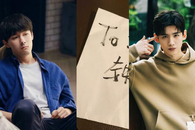 zhang yujian bai jingting fanmail