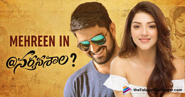Nartanasala (2018) Telugu Movie Naa Songs Free Download