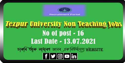 Tezpur University Non Teaching Staff Recruitment 2021