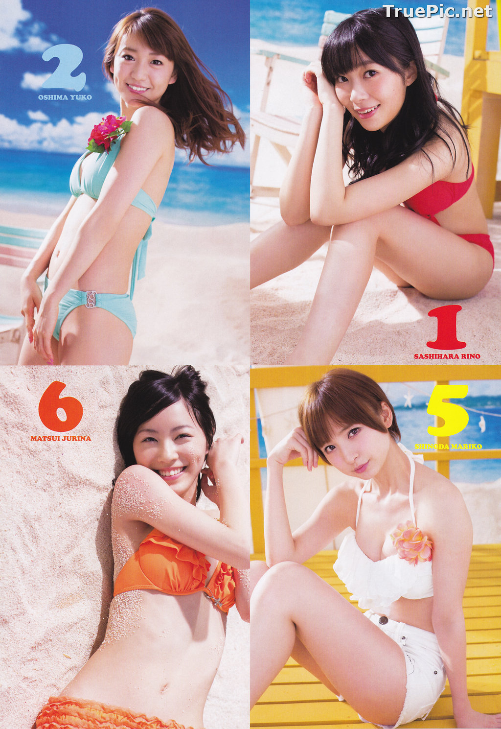Image AKB48 General Election! Swimsuit Surprise Announcement 2013 - TruePic.net - Picture-5