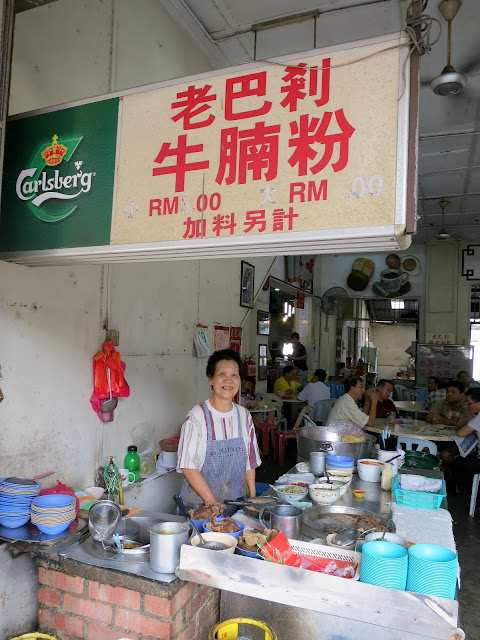 Old-Pasar-Beef-Noodles-Kluang