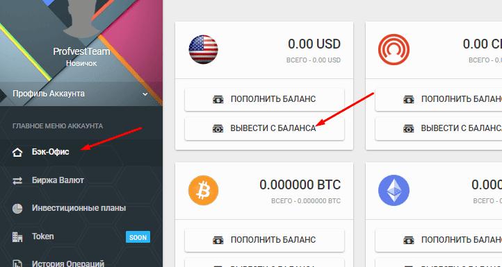 Регистрация в Crypto Worlds 4