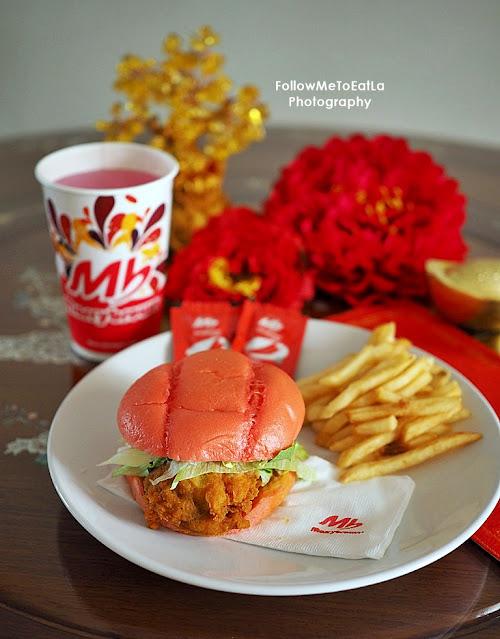 Egg-stra ONG Burger Meal With PINK Bun