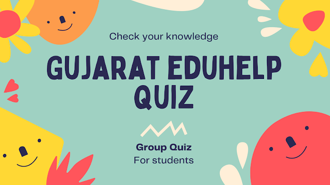 Gujarat Online General Knowledge Quiz No-4 for Students