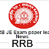 RRB JE  Paper Leak CBT1 Exam- लीक केस में एक candidate व उसके Friends के खिलाफ Case दर्ज
