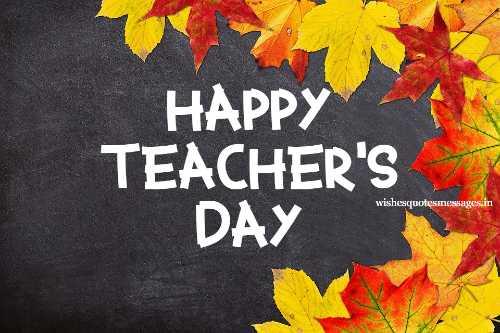 happy teachers day images 2020