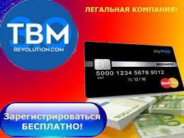 https://app.tbmrevolution.com/TBM/Bonus24