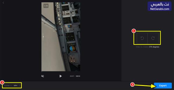 تحميل برنامج تعديل الفيديو المقلوب عربي مجانا