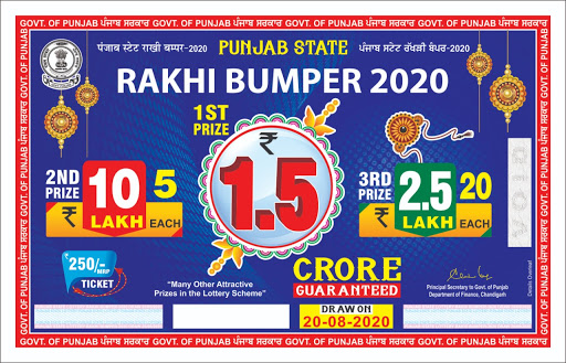 Punjab State Rakhi Bumper 2020
