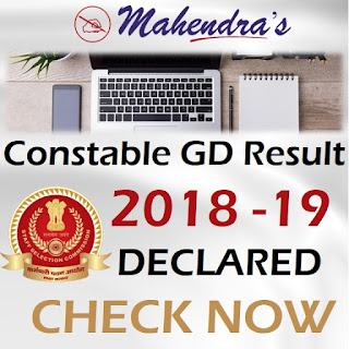 SSC Constable (GD) Result 2018-19 Declared : Check Now