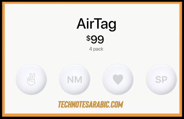 Apple's AirTags price