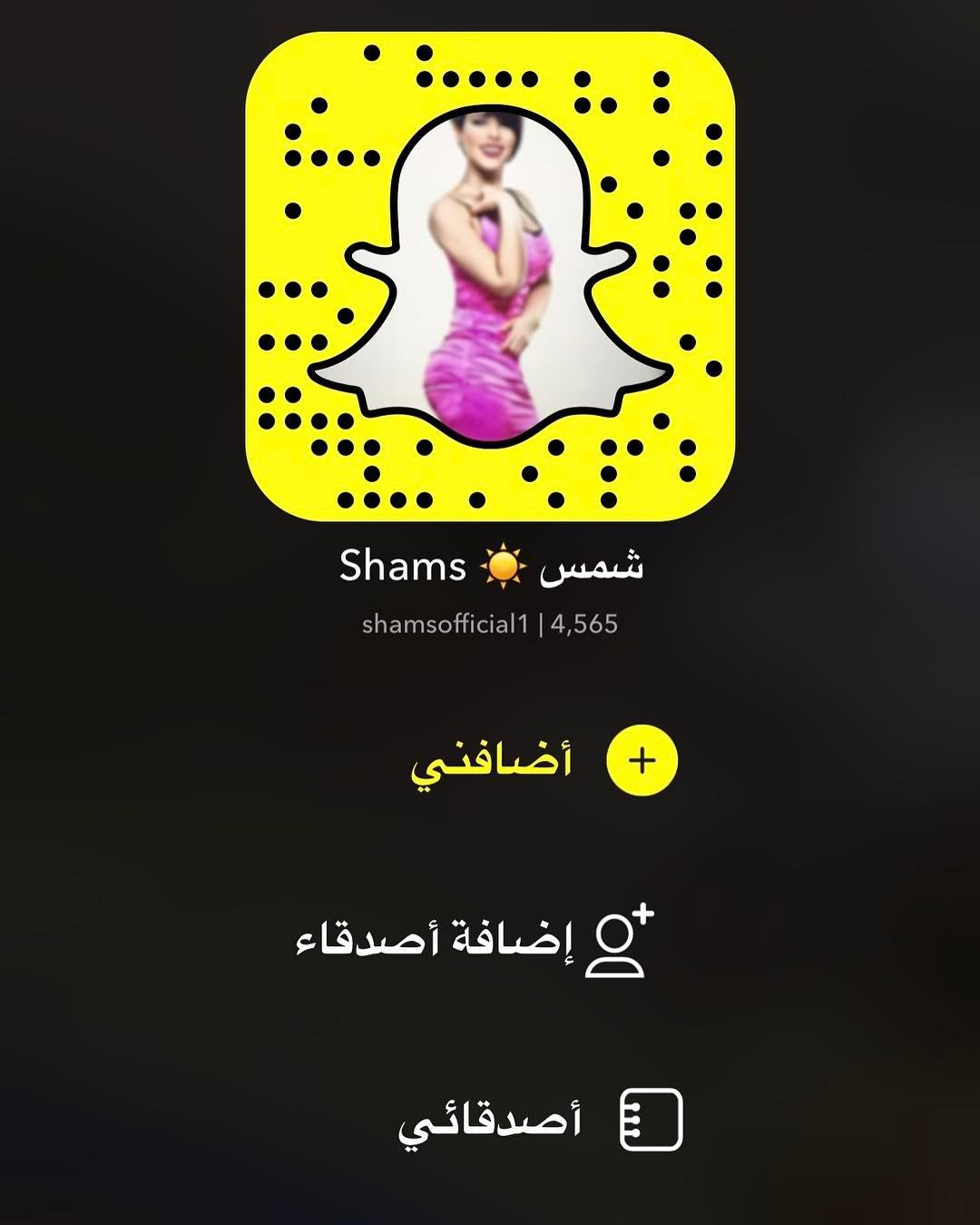 Black Girls Naked Snapchat