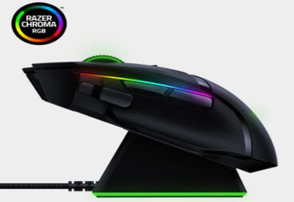 Razer Chroma RGB Lighting Zones