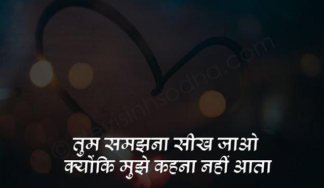 love status instagram
