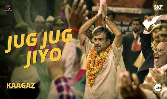 जुग जुग जियो Jug Jug Jiyo Lyrics in Hindi – Kaagaz