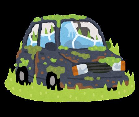 草むらに放置された自動車のイラスト