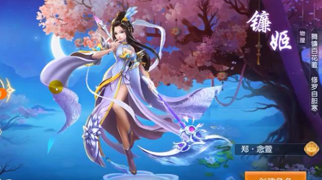 Tải game Trung Quốc hay Tiên Phong Đạo Cốt Android & IOS Free Full VIP + 10.000.000KNB + Full Quà VIP tải game trung quốc, game trung quốc hay, app tả