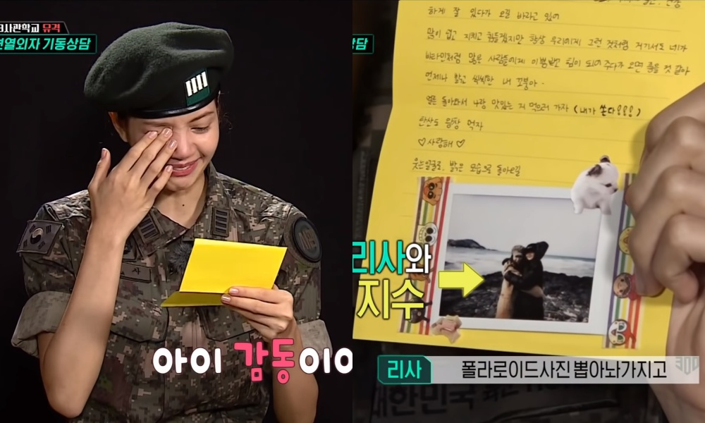 Black Pink's Lisa Cries When Reading A Letter From Jisoo on 'Real Men 300'