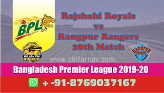 Today Match Prediction Rangpur vs Rajshahi BPL T20 28th Match 100% Sure