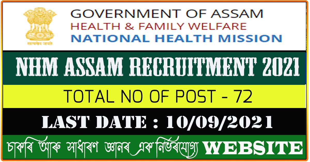 NHM Assam Recruitment 2021 - Media Exapert,Data Manager and Programme Executive