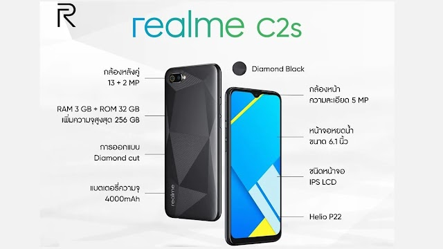Realme C2s launch equipped with two rear cameras and 4,000 mAh battery
