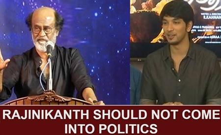 Rajini should not enter into politics – Goutham karthick