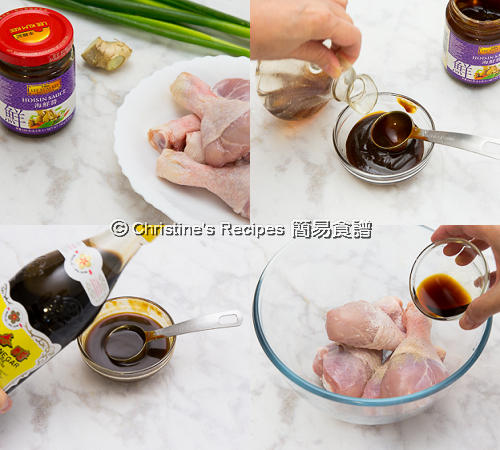 海鮮醬雞腿製作圖 Hoisin Chicken Drumsticks Procedures01