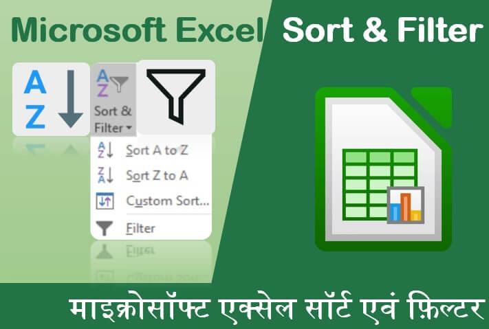 Sort & Filter in Excel