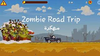 تحميل Zombie Road Trip مهكرة