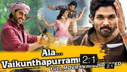 Ala Vaikunthapurramuloo Hindi Dubbed DJmaza Download