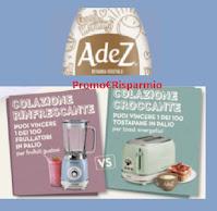 Concorso : con Adez vinci 200 elettrodomestici Ariete Vintage