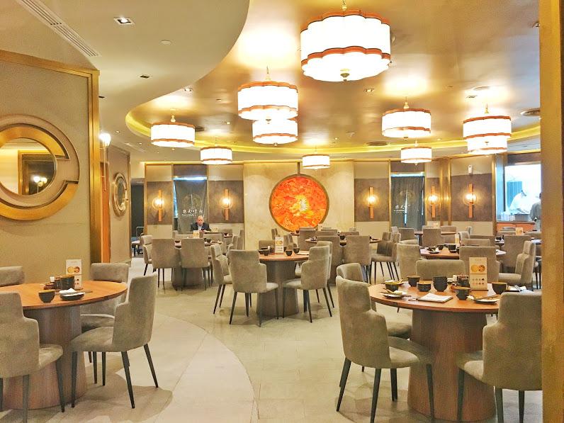 Paradise Dynasty Restaurant Ortigas