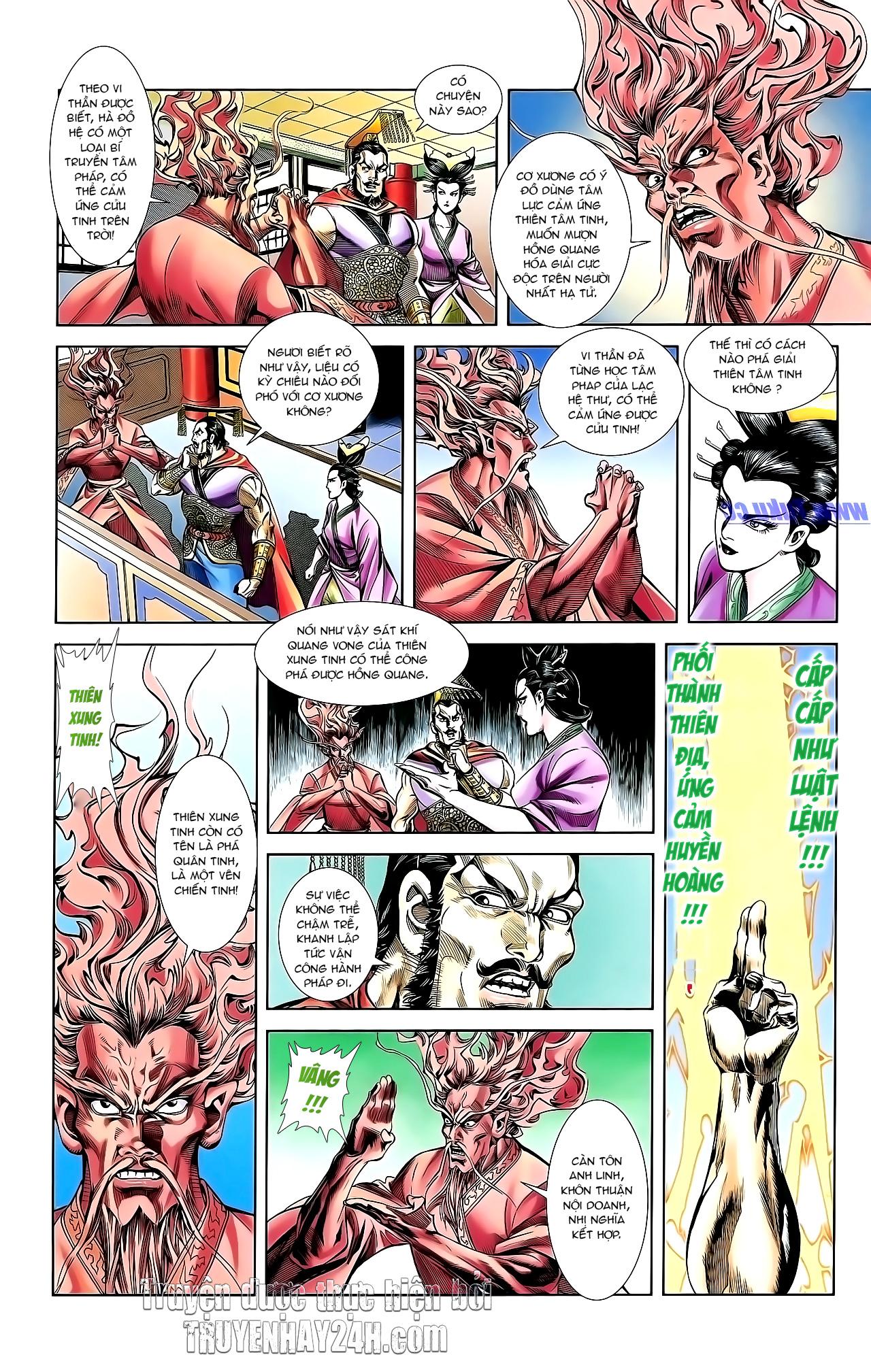 Cơ Phát Khai Chu Bản chapter 151 trang 25