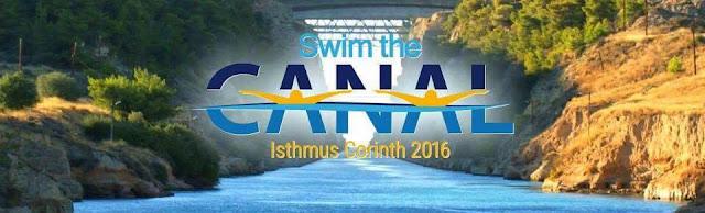"""SWIM THE CANAL"": Το μεγαλύτερο κολυμβητικό γεγονός της Ελλάδος στην πύλη της Πελοποννήσου"