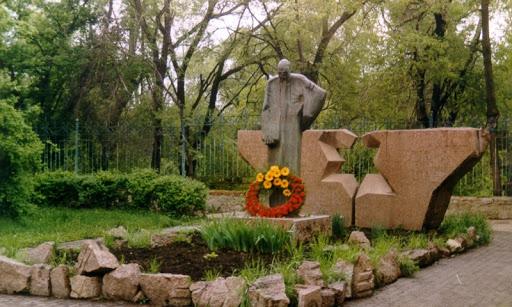 Памятник узникам Кишинёвского гетто Шойхет