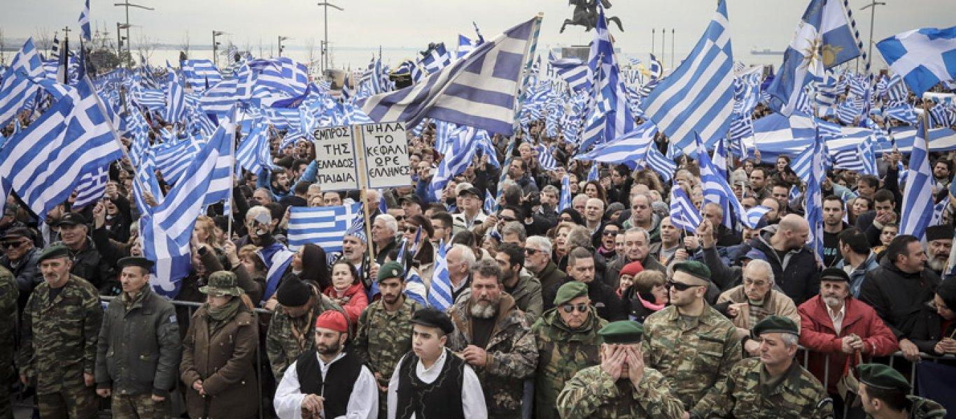 Αποτέλεσμα εικόνας για συλλαλητηριο θεσσαλονικη 2018