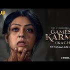 Kachra webseries  & More