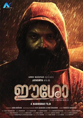 eesho, eesho movie, Eesho Malayalam movie, www.mallurelease.com