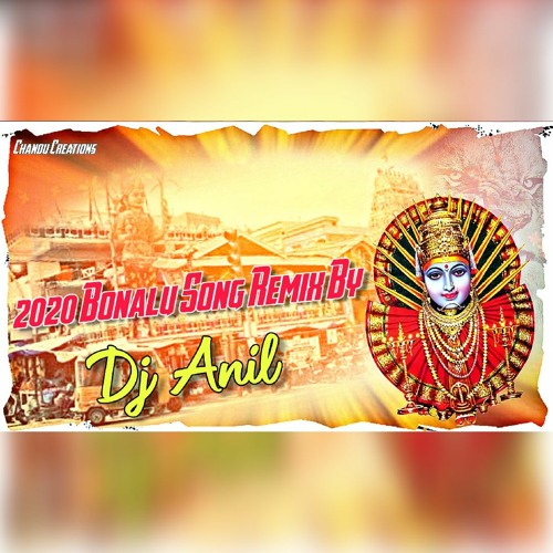 Tags: 2020 Bonalu Mix Dj Anil Download, 2020 Bonalu Mix Dj Anil 2020 New DJ Song Download, 2020 Bonalu Mix Dj Anil Dj Atul Rana, Sn Brothers Full Song from AllDjsMusic.In, 2020 Bonalu Mix Dj Anil Mp3 Song Download, Free Download 2020 Bonalu Mix Dj Anil Song from DJ SINGLES, 2020 Bonalu Mix Dj Anil High Quality, 2020 Bonalu Mix Dj Anil Mp3 Song - AllDjsMusic.In pagalworld, 2020 Bonalu Mix Dj Anil Song Download