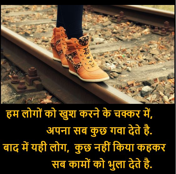 latest dukh shayari images, latest dukh shayari images download