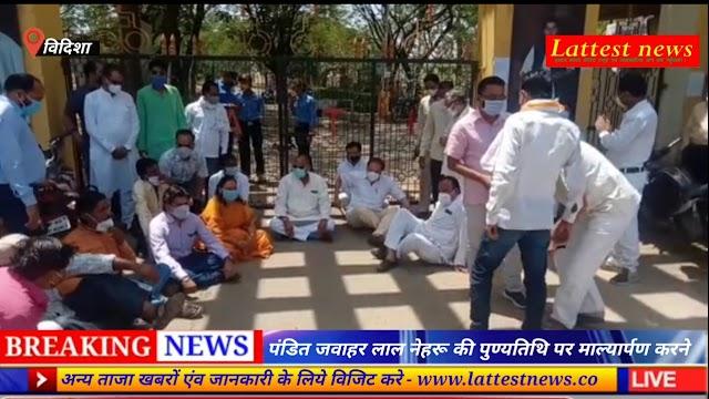 Vidisha today latest news : प्रशासन की तानाशाही से परेशान एसएटीआई कॉलेज गेट पर कांग्रेस नेताओं ने दिया धरना!!