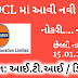 IOCL Recruitment 2021 | Apply For 47 Engineer Assistant And Technical Attendant
