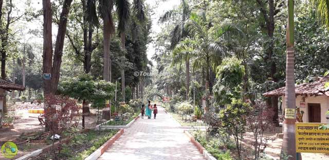 Zoo in Surguja