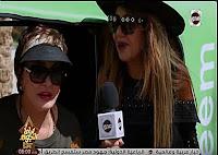 برنامج احلى النجوم حلقة الجمعة 29-9-2017 مع بوسى شلبى و تغطية خاصة لـ فعاليات مهرجان الجونة