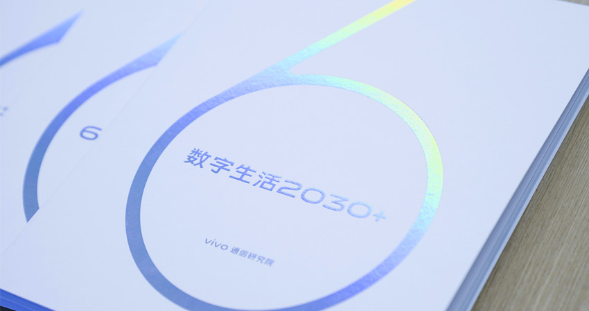 vivo CRI Releases 6G White Papers About 2030's Digital Life