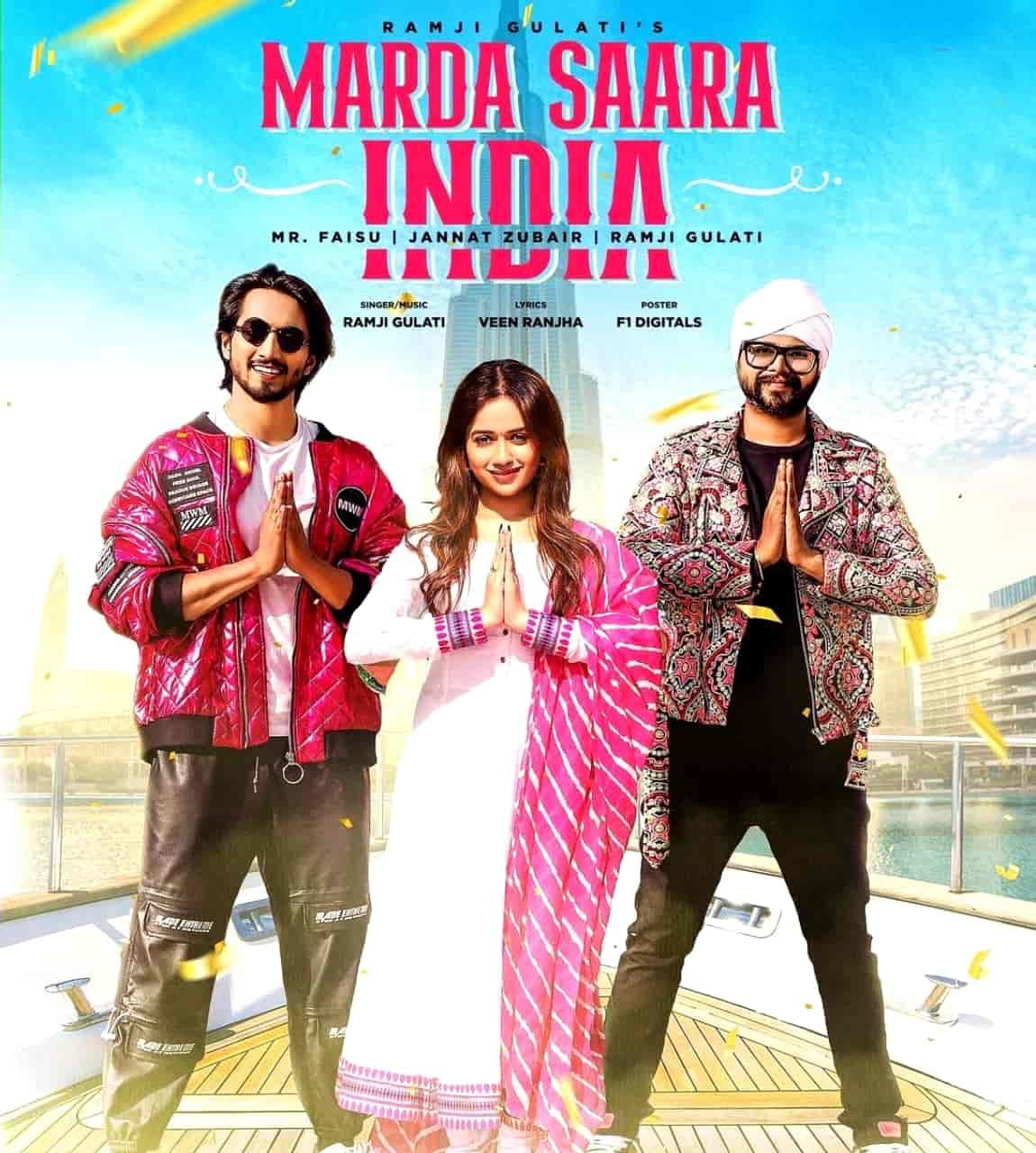 Marda Sara India Punjabi Song Image Features Ramji Gulati, Jannat Zubair and Mr Faisu